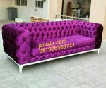 Sofa chesterfield Jepara
